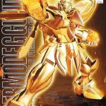 MG Hyper Mode God Gundam 1/100