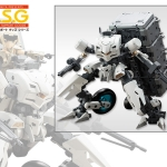 M.S.G Modeling Support Goods Gigantic Arms 04 Arms Breaker