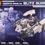M.S.G. Modeling Support Goods Gigantic Arms 02