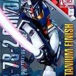 MG 1/100 RX-78-2 Gundam Ver.2.0 Titanium finish