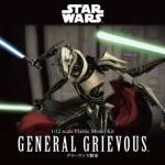 GENERAL GRIRVOUS 1/12