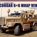 U.S. COUGAR 6x6 MRAP VFHICLE [135 MENG]