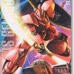 MS-14S Char`s Gelgoog (MG) (Gundam Model Kits)