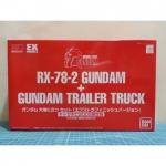 HGUC 1144 RX-78-2 Gundam + Trailer Extra Finish Ver.