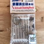 Airbrush Cleaning Brush
