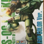Bandai EXPO MG 1100 MS-06J Zaku II Ver.2.0 Clear Colour Gundam Models