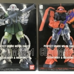 MS-06 Zaku II Custom Set 1+2 (PG) (Gundam Model Kits)