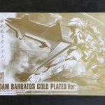 HG IBO 1144 Gundam Barbatos Gold Plated Ver.