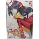 Frame Arms Girl Baselard Limited Color Hj Edition (Plastic model)