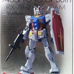 Bandai Softbank Metal in Frame 945sh G Version Gp30th Rx-78-2 Gundam Limited JPN