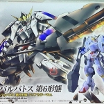 HG 1144 Gundam Barbatos 6th Form Clear Color Gunpla Expo Limited Model