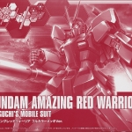 HG 1/144 GUNDAM AMAZING RED WARRIOR MEIJIN KAWAGUCHI'S Lmited edition Expo 2015