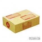 กล่องไปรษณีย์ฝาชน เบอร์A **ขนาด14x20x6** (รวมค่าจัดส่ง)