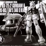 P-BANDAI Limited 35th RX-78-2 Gundam & MS-06S Chars Zaku II Head