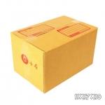 กล่องไปรษณีย์ฝาชน เบอร์0+4 **ขนาด11x17x10** (รวมค่าจัดส่ง)