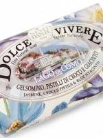 Nesti Dante Lago Di Como Soap (250g)