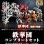 P-Bandai HG 1144 Gundam Iron-Blooded Orphans Tekkadan Set