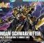 Bandai HGBF Gundam Schwarzritter