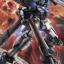 Bandai RE 100 Gundam GP04G Gerbera