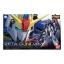 1/144 RG10 Zeta Gundam
