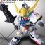 SD Gundam EX Standard : Gundam Barbatos