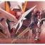Gunpla Expo Exclusive: RG 1/144 00 Raiser Trans-Am Clear Ver