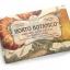 Nesti Dante Pumpkin Soap (250g) thumbnail 1