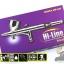 IWATA HI-LINE 0.3mm HP-CH
