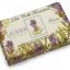 Nesti Dante Lavender Soap (250g) thumbnail 1