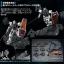 MG FA-78 Full Armor Gundam Last Session Ver.