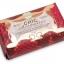 Nesti Dante Red Python Soap (250g) thumbnail 1