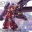 MG High Mobility Type Zaku II Psycho Zaku Ver.Ka - Gundam Thunderbolt Ver.