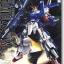 FA-010S Full Armor ZZ Gundam (MG) (Gundam Model Kits)