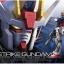 1/144 RG03 GAT-X105 Aile Strike Gundam