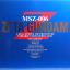 PG 1/60 MSZ-006 ZETA GUNDAM