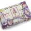 Nesti Dante Iris Soap (250g) thumbnail 1